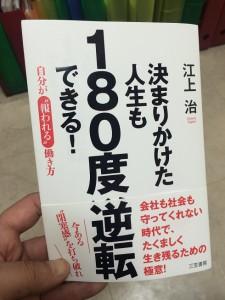IMG_6914[1]