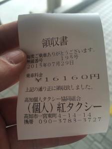 IMG_8616[1]