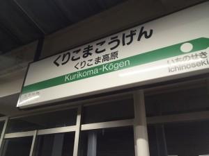 IMG_9792[1]